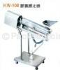 KW-108 Capsule Polishing Machine