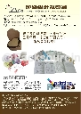 Package Printing and Printing design