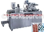 RYP-80 Flat Plate Automatic Blister Packing Machine