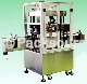 CONTINUOUS CAPPING MACHINE  AC606