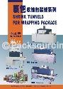 Wrapping shrink tunnel(AS/DS/PS/TS)