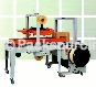 STANDAR MACHINE >> Carton sealer > Auto uniform EC-701BL+ES-108