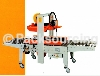 STANDAR MACHINE >> Carton sealer > Fully auto random EC-702A