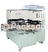 06.Vacuum  Blister-Shell > Vacuum Blister-Shell Packaging Machine  Reciprocating /Round