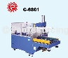 Automated packaging equipment / Box machine