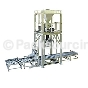 Weighing System > Flexible Container Weight Filling System