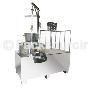 Granulating Equipment  > Cylindrical Extruding & Granulating Machine SY-BG