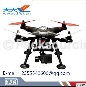 BBM-X380C Professional Drone With 1080P HD Camera And 2 Axis Brushless Gimbal