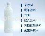 Beverage OEM > Aseptic Beverage Filling OEM、Hotfill Beverage Filling OEM、Bottled Water Filling OE