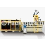 PET Preform Injection Molding Systems