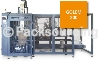 Machines for bulk packaging in bags  GOLEM 200
