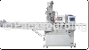 GM 30FS  -   Servo Motor System Horizontal Packaging Machine With Photocell