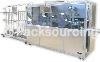 GM 100W - Wet Tissue Machine, Wet Tissue Production Machine