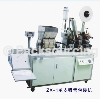 ZX-1 Single Straw Packing Machine