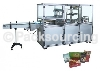 BTB-400 Cellophane Wrapping MachineHome