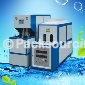 CM-8Y1 Semi-Automatic Blow Molding Machine