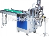Packaging Machinery (bagging with seal)