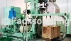 INTEGRATED TYPE STRAPPING MACHINE