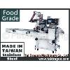 Auto-Wrapping Machine Series  >  Horizontal Auto-Wrapping Machine TD-300SC