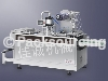 JC-500B Automatic Lids Forming Machine