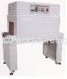 CFL-4525 (SHRINK TUNNEL MACHINE)