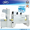 MBJ-250A Semiautomatic Shrink Wrapping Machine