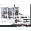 Auto Box Filling and Sealing Machine  >  Auto Box Filling and Sealing Machine  TD-220SC