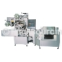 Chewing Gum Stick Wrapper/food machine/packing machine/wrapping machine