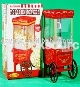 Popcorn Machine / popcorn processor popcorn cooker / popcorn cart / popcorn maker cart / food equipm